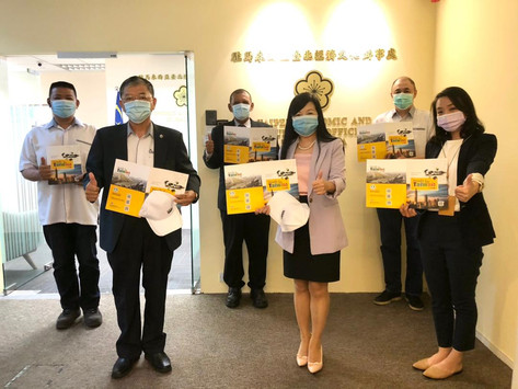 SKLAATUC Called on Education Division, TECO     Praised Taiwan A Muslim-friendly Destination for Stu