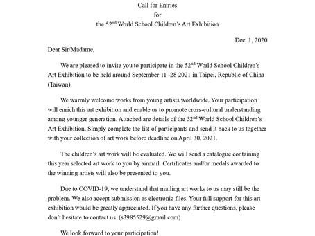 中華民國兒童美術教育學會
