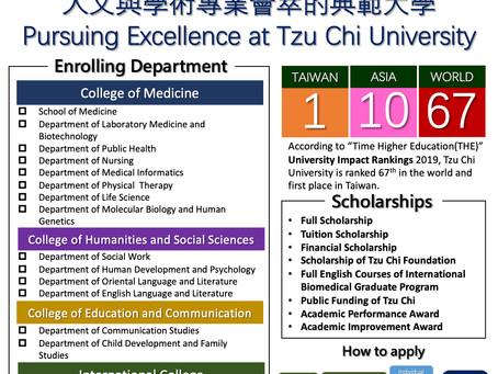 慈濟大學招生資訊  Tzu Chi University Admission Information