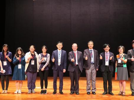 2020臺灣教育大學系統馬來西亞同學見面會溫馨舉行