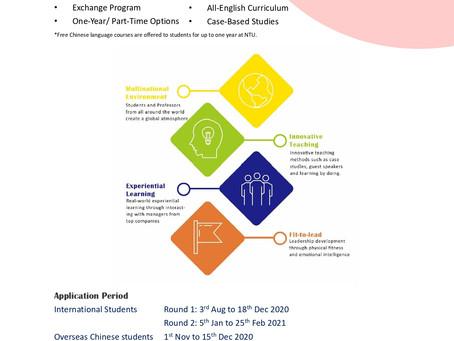 國立臺灣大學Global MBA公告 Global MBA in NTU