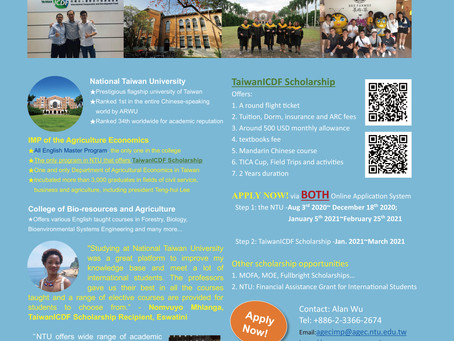 Application for the International Master's Program of the Department of Agricultural Economic, NTU