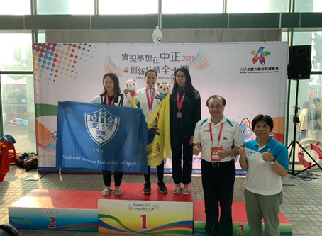 Tania Lee Xu Yar, Former National Team Nutritionist Awarded the 2020 Outstanding Taiwan Scholarship