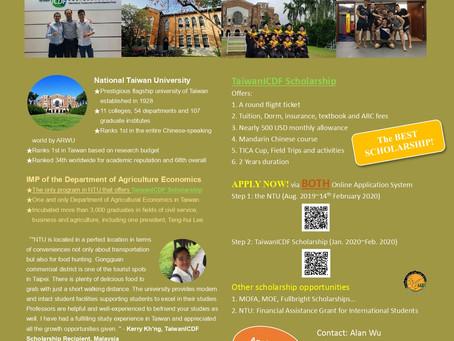 國立臺灣大學農業經濟學系國際碩士班招生 Admission for the International Master's Program of NTU