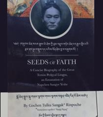 Terton Pedgyl Lingpa Biography Published