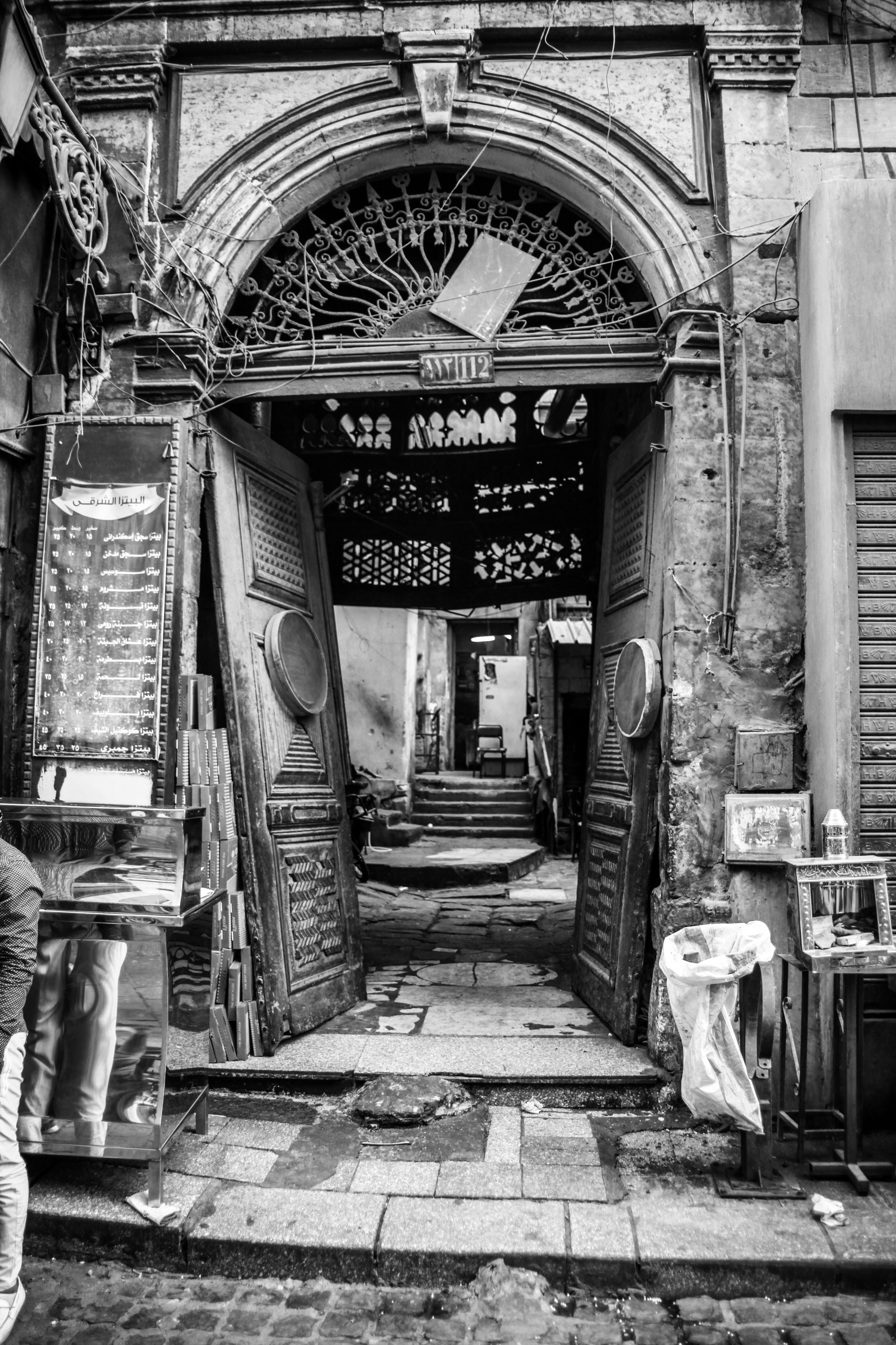 Old Cairo Door