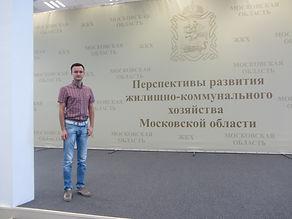 Ярослав Некрасов. Общественный деятель г.о. Химки