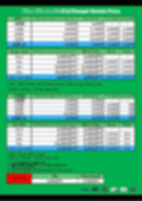 2019-20 rental price list.jpg