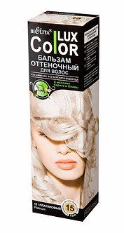 Оттеночный бальзам для волос «COLOR LUX» тон 15