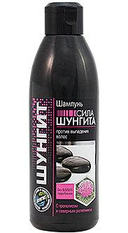 Шампунь СИЛА ШУНГИТА против выпадения волос с прополисом серии «Шунгит»