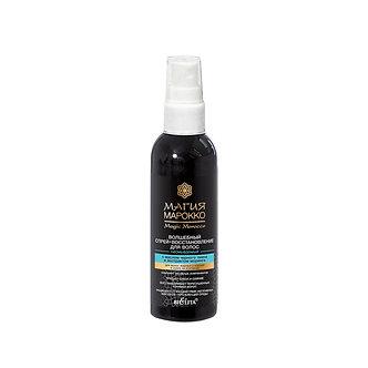 Волшебный СПРЕЙ-ВОССТАНОВЛЕНИЕ для волос несмываемый с маслом чёрного тмина