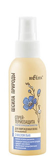 Cпрей-термозащита с маслом льна для поврежденных волос, антистатический эффект