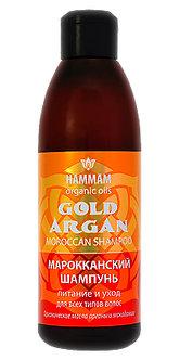 """Марокканский шампунь «Gold Argan """"Питание и уход""""» для всех типов волос"""