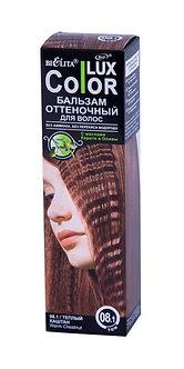 """Оттеночный бальзам для волос """"COLOR LUX"""" тон 08.1"""