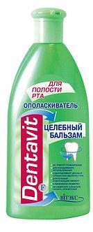 Ополаскиватель для полости рта «Dentavit» Целебный бальзам