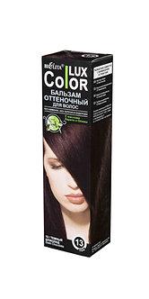 """Оттеночный бальзам для волос """"COLOR LUX"""" тон 13"""