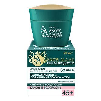 Альго-КРЕМ для лица и кожи вокруг глаз Разглаживание и повышение тонуса кожи 24