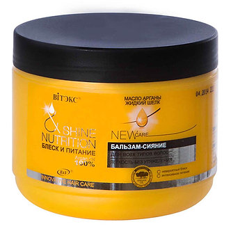 Бальзам-сияние Масло арганы + жидкий шелк для всех типов волос