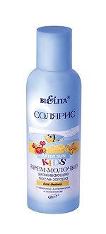 Крем-молочко ухаживающее после загара для детей с маслом облепихи