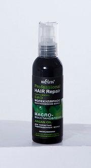 МАСЛО-восстановление ARGAN OIL для пористых поврежденных волос