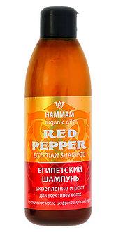 """Египетский шампунь «Red Pepper """"Укрепление и рост""""» для всех типов волос"""