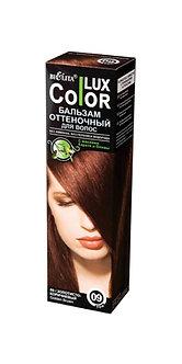 """Оттеночный бальзам для волос """"COLOR LUX"""" тон 09"""