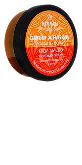 """Крем-масло «Gold argan """"Интенсивное питание""""» серии «Hammam organic oils»"""