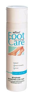 Вечерняя ванночка для ног с ароматом натуральных эфирных масел
