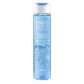 Гидробалансирующий шампунь-кондиционер для всех типов волос