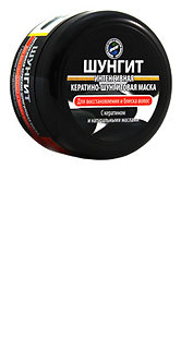 Интенсивная кератино-шунгитовая маска для восстановления и блеска волос