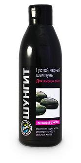 Густой черный шампунь на основе шунгита для жирных волос серии «Шунгит»