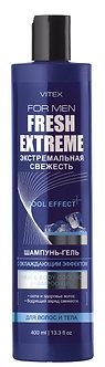 Шампунь-гель для волос и тела с охлаждающим эффектом