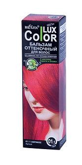"""Оттеночный бальзам для волос """"COLOR LUX"""" тон 01.1"""