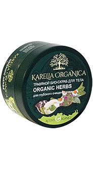 Био-скраб для тела «Organic Herbs» травяной серии «Karelia Organica»