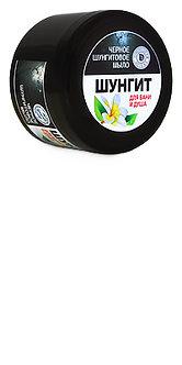 Густое чёрное шунгитовое мыло серии «Шунгит»