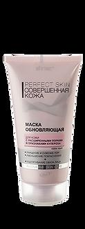 Маска обновляющая для кожи с расширенными порами и признаками купероза.
