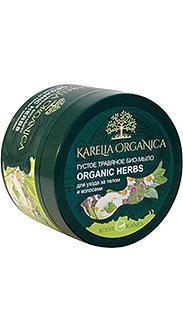 «Organic Herbs» густое травяное био-мыло серии «Karelia Organica»
