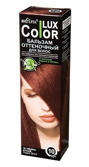 Оттеночный бальзам для волос «COLOR LUX» тон 10