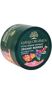 «Organic Berries» густое ягодное био-мыло серии «Karelia Organica»