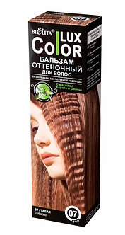 Оттеночный бальзам для волос «COLOR LUX» тон 07
