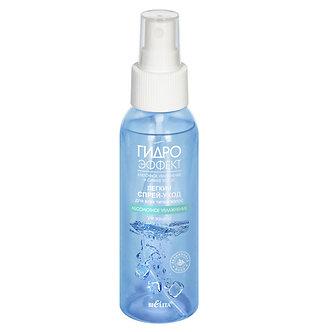 Легкий спрей-уход для всех типов волос АБСОЛЮТНОЕ УВЛАЖНЕНИЕ УФ-защита