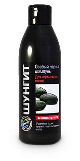 Особый черный шампунь для нормальных волос серии «Шунгит»