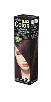 """Оттеночный бальзам для волос """"COLOR LUX"""" тон 12"""