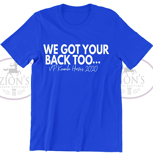 WE GOT YOUR BACK TOO DESIGN