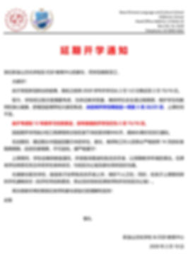 IMG_9029(20200210-160921).JPG