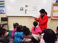 新金山中文部课程1