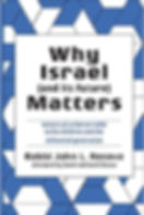 why israel and its future matters.jpg