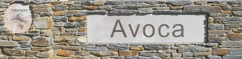 Avoca entrance wall.jpg