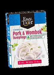 Dumpling - Pork & Wombok.png