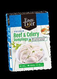 Dumpling - Beef & Celery.png